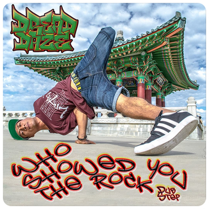 "Dread Daze Single ""The Rock"""